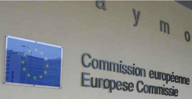 Strazbur: Danas izglasavanje novog sastava Evropske komisije