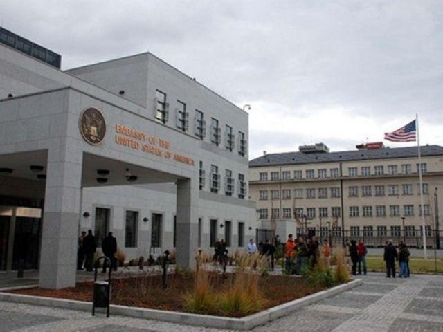 """SAD potpuno podržava """"euroatlantsku"""" budućnost Balkana  – """"Pomaganje Bosni i Hercegovini da postane funkcionalnija"""""""